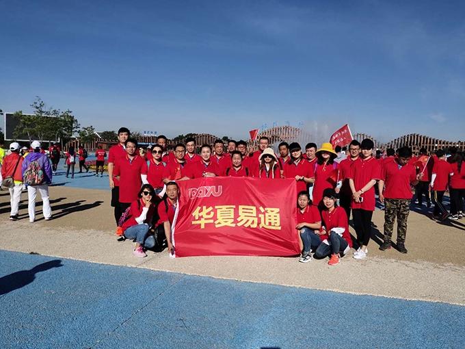 2019世博园马拉松赛