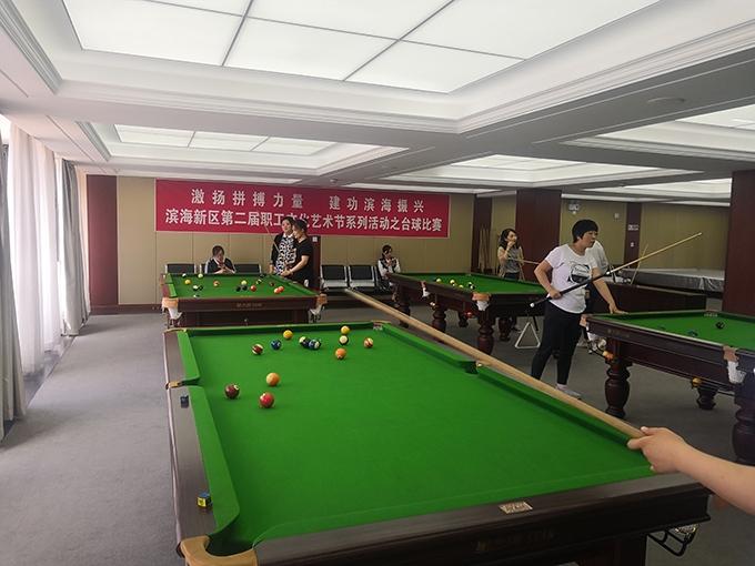 2019滨海新区台球比赛
