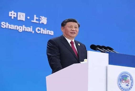 习近平2019年11月5日在第二届中国国际进口博览会开幕式上的主旨演讲