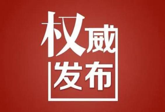 """国新办发布会:鼓励发展供应链金融;防止核心企业""""店大欺客"""""""