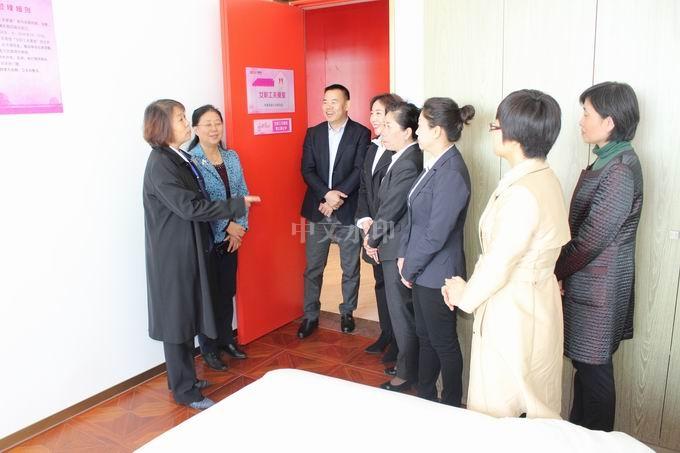 辽宁省及锦州市工会领导检查我司女职工关爱室建设情况