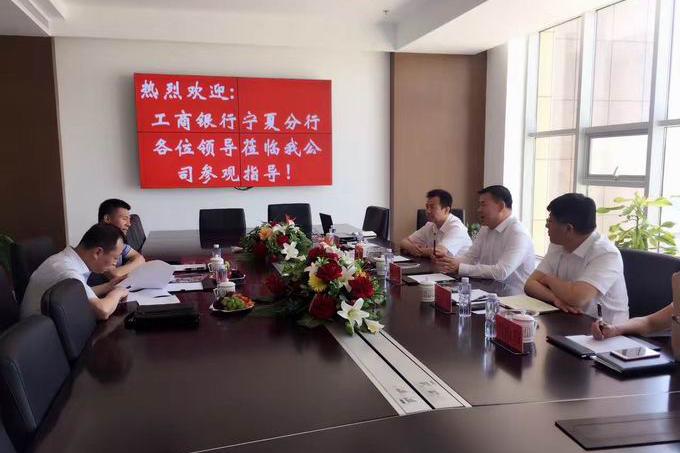 工商银行银川分行签约洽谈会,并签订战略合作协议,达成合作意向业务22亿元