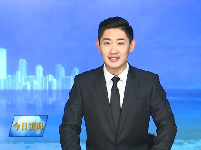 禹总新闻视频