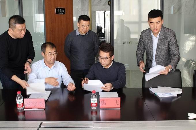 11.22丹东银行营口分行领导和公司总裁禹飞签署合作协议