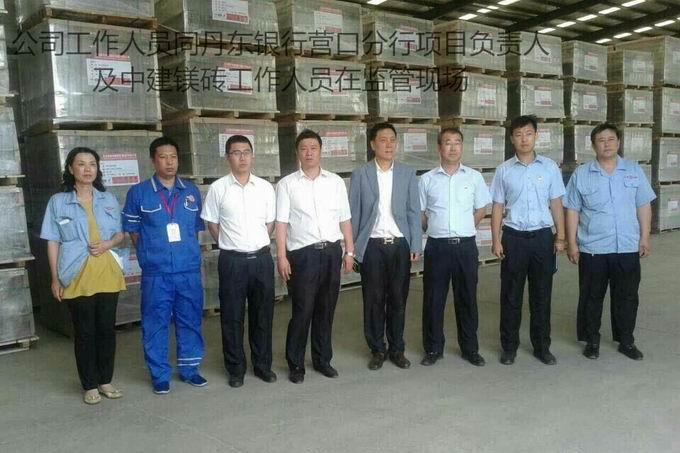 丹东银行营口分行、中建镁砖与我司人员三方盘点质物现场