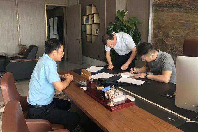 总裁禹飞与宁夏工商银行签订三方监管协议